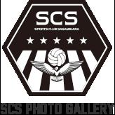 S.C.S Photo Gallery